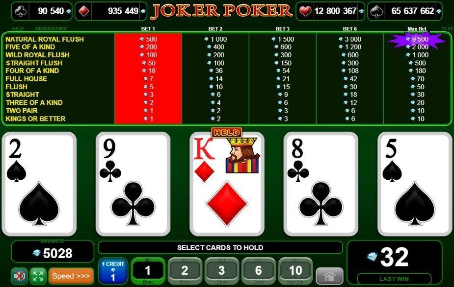 Джокер Покер от EGT