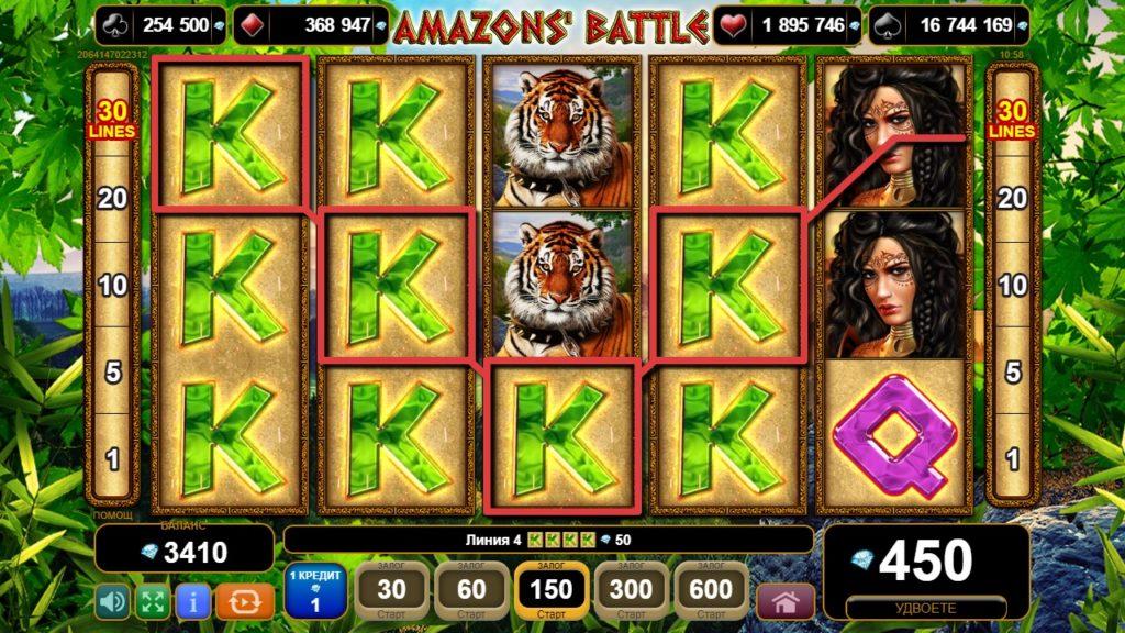 Amazons' Battle Графика